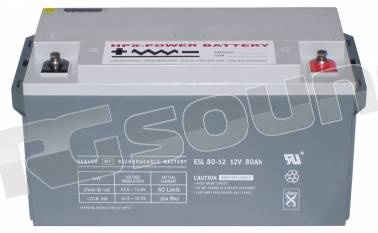 HPS-Power Battery HPS-70SL
